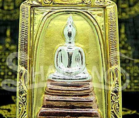Amuleti e Talismani - Dove Poter Comprare Oggetti Preziosi e Speciali.
